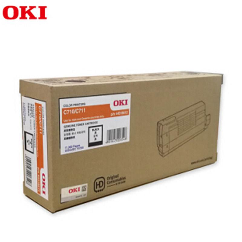 OKI C710/C711DN 大容量 墨粉盒 黑色 原装打印机原厂耗材 11000页(个)