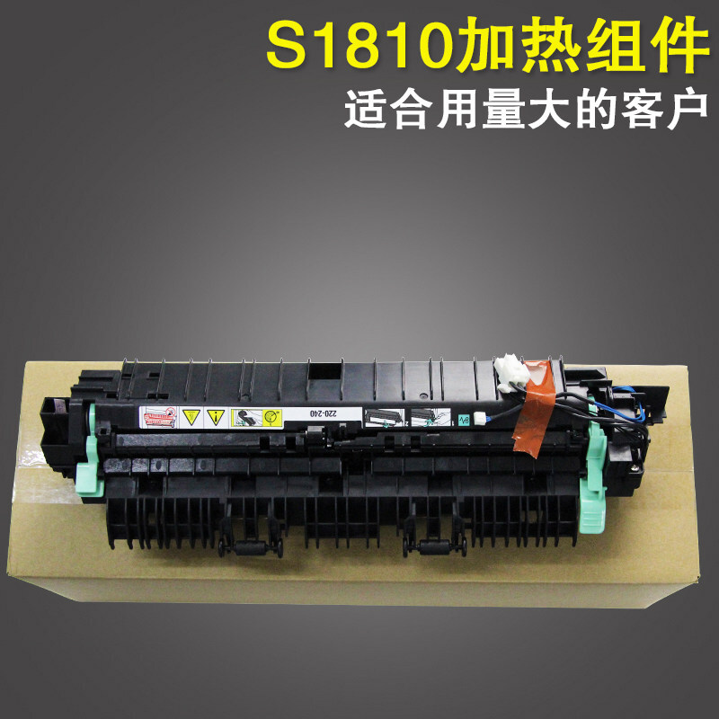 施乐S1810定影组件/2220/2011/S2110/S2420(个)