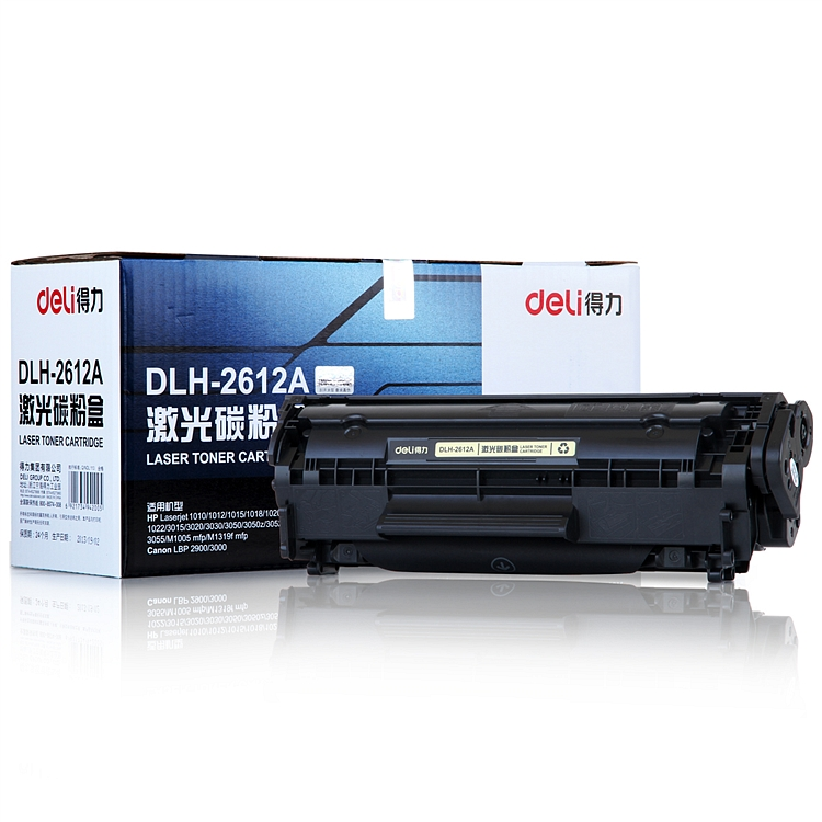 得力 DLH-2612A 硒鼓激光碳粉盒 黑色(只)(适用于1010/1012/1015/1018/1020/1022/3015/3020)
