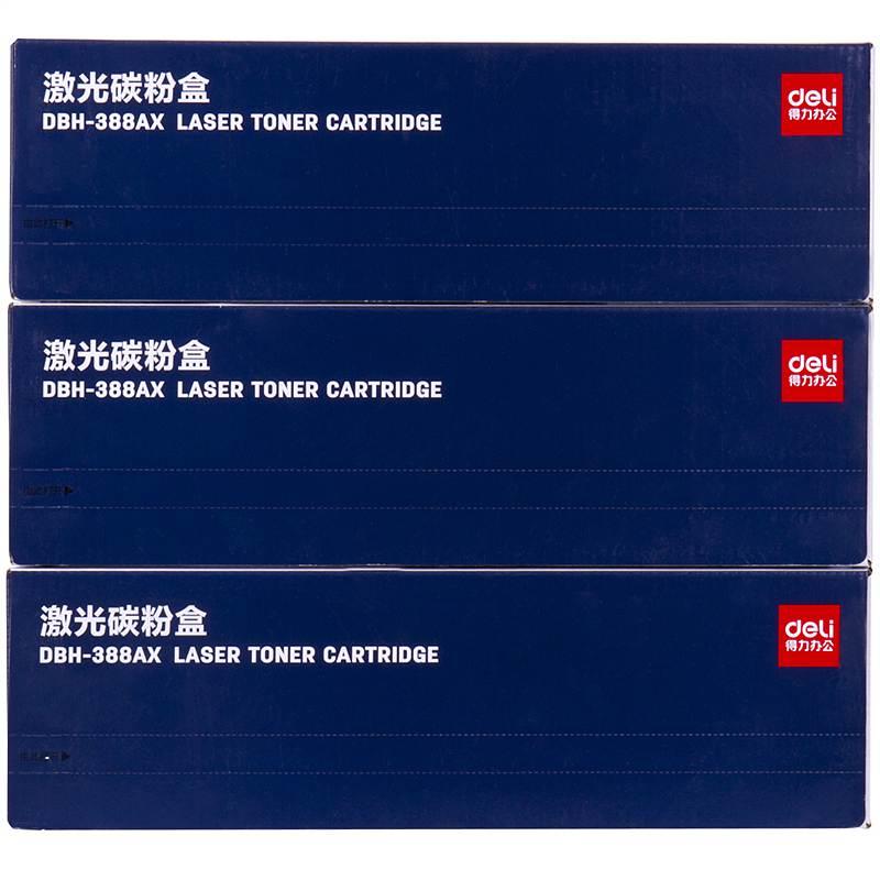 得力DBH-388AX3三支装特惠硒鼓套装(黑色)(3个每套)(单位:套)(适用HPLaserjetP1007/P1008/1106/1108HPLaserjetPro1213MFP/1136MFP  )