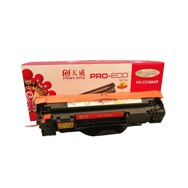 天威CC388A硒鼓(鼓粉一体)单只装黑色专业装(只)适用于惠普P1007/P1008/P1106/P1108/M1136/M1213nf/M1216nfh打印量:1500