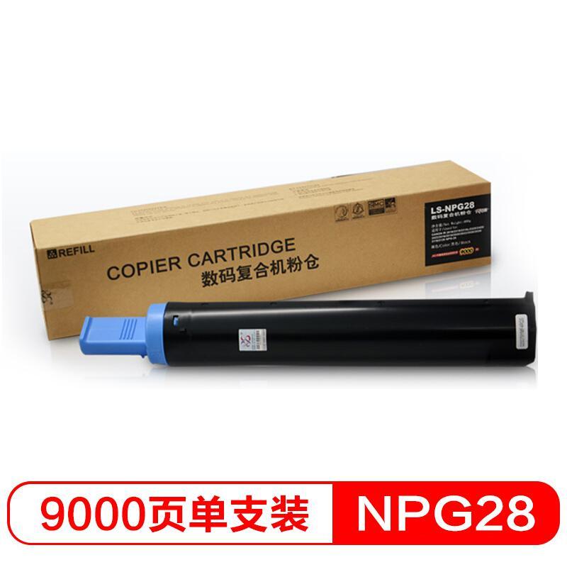 莱盛LS-NPG28代用硒鼓(只)