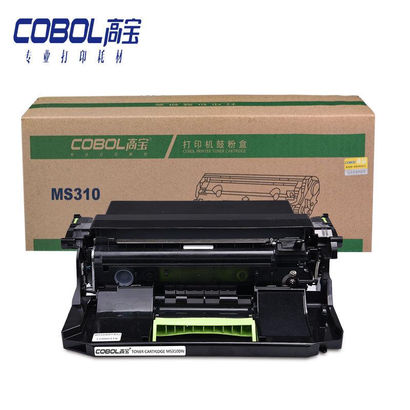 高宝MS310专业版鼓架适用MS310D/410DN黑(支)
