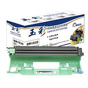 玉彩 DR1035硒鼓 适用机型 Brother HL-1118/DCP-1518/MFC-1813/1818                 LENOVO LJ2206W 2205 M1851 2051 M7206 7216 7256WHF(单位:支)