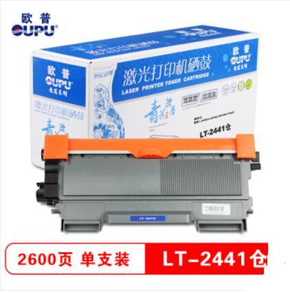 欧普(oupu)LT2441粉仓适用联想 LJ2400/LJ2400L/M7400/7450F(支)101535096PCS