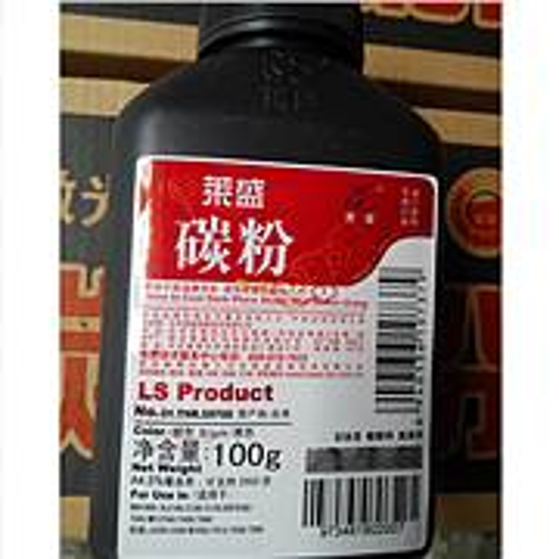 莱盛LS-TN2125/TN2140碳粉01.TNR.09700(支)