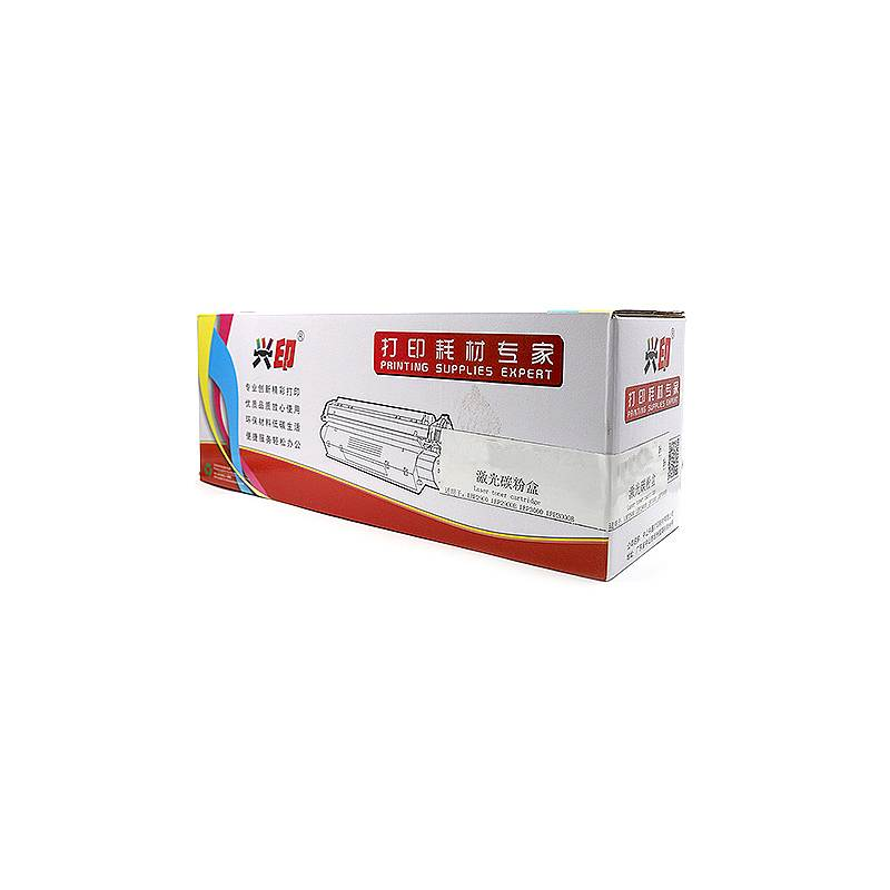 兴印E260黑色商务版粉盒(个)适用于利盟E260dn E360dn E460dn E462 E463 E260A11打印量2500页