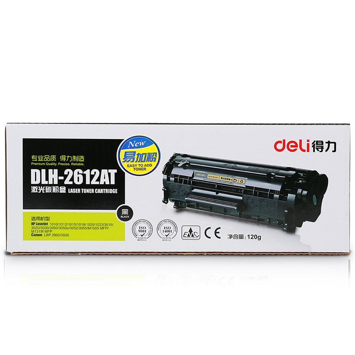 得力DLH-2612AT硒鼓(鼓粉一体)单只装黑色(只)适用于HP1012/1015/1020/1022/3015打印量:2000