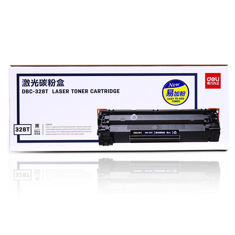 得力DBC-328T激光碳粉盒(黑色)(单位:个)(适用MF4410/4412/4420n/ D520/4450/4452/4550d/4570dn/4420w/4570dw)