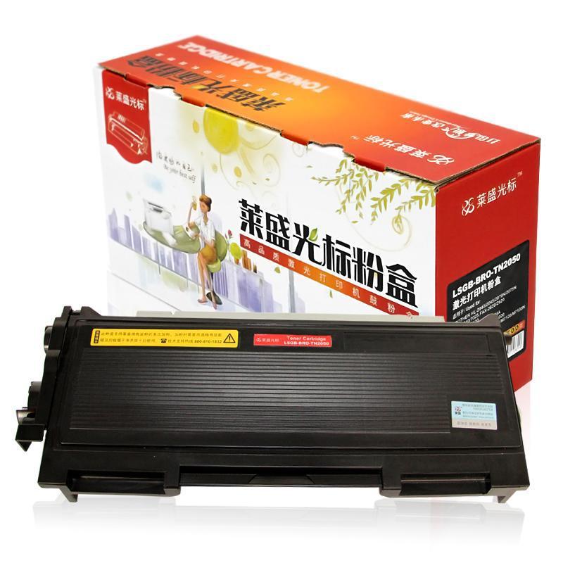 莱盛LS-2040代用碳粉(支)