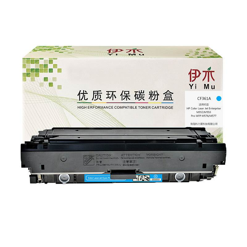 伊木CF361A兼容硒鼓蓝色(支)
