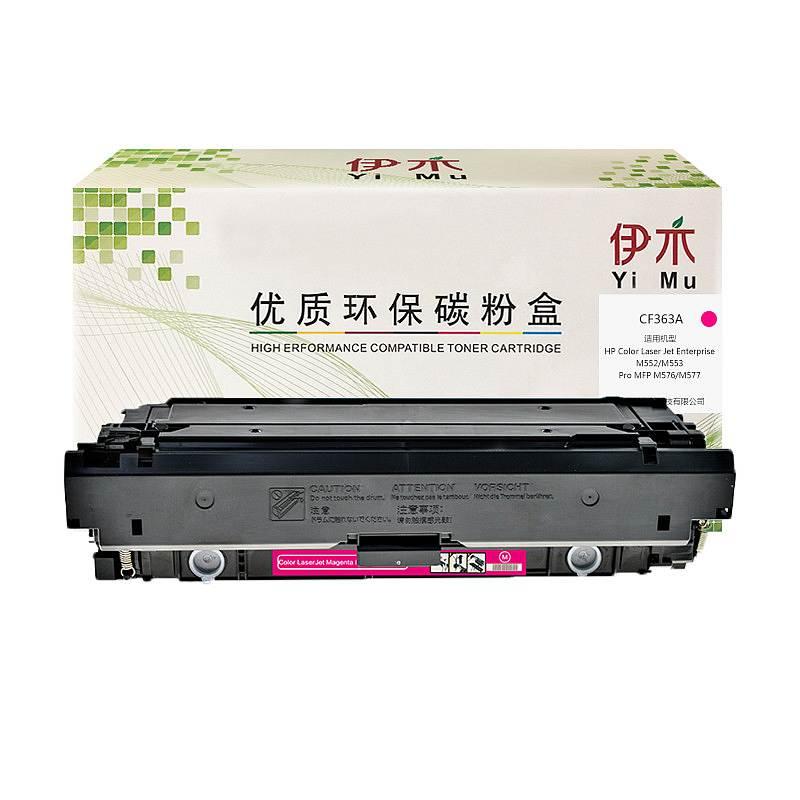 伊木CF363A兼容硒鼓红色(支)