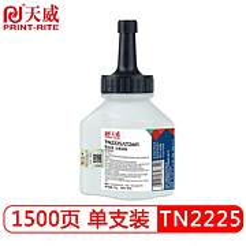 天威TJL207BV9J3-A联想LJ2250碳粉(支)