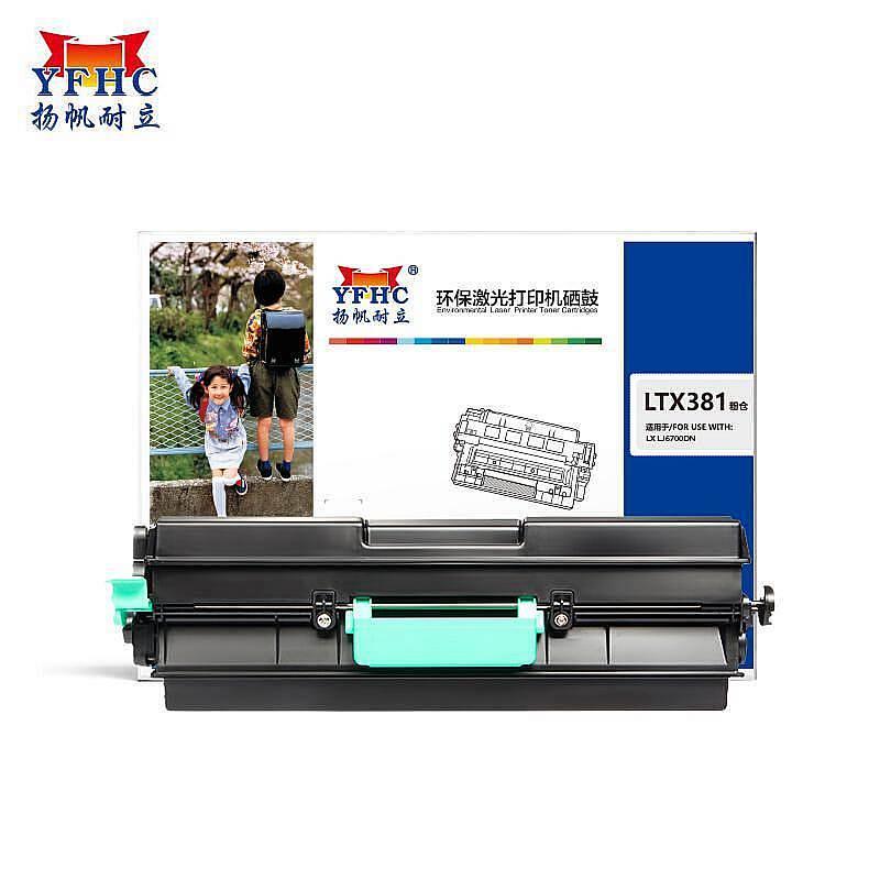 扬帆耐立YFHC LTX381黑色粉盒 适用于:联想Lenovo LJ6700DN(支)