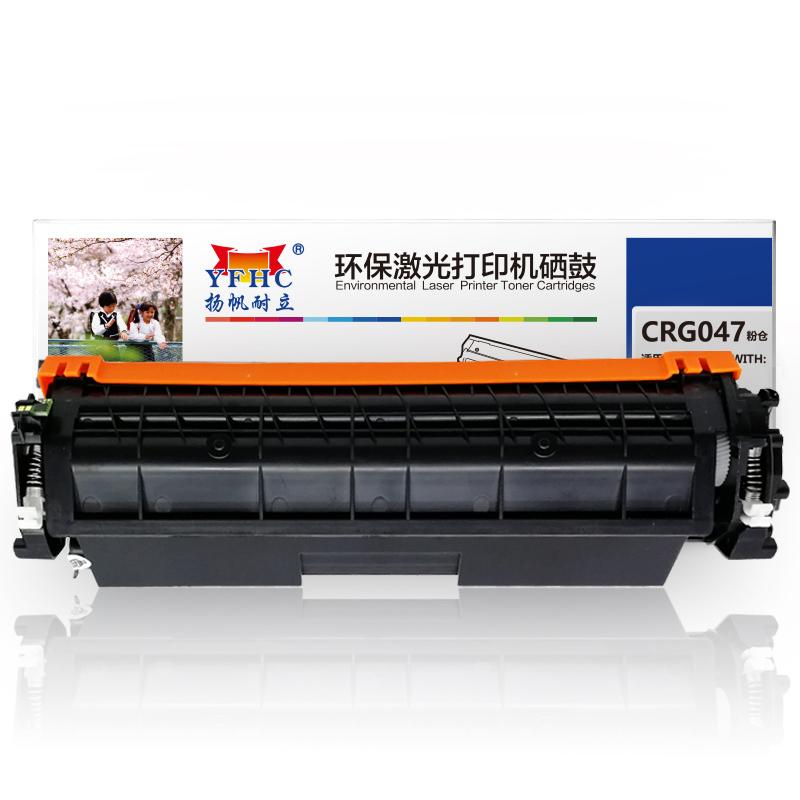 扬帆耐立YFHC CN-CRG047 黑色粉盒 适用于:Canon LBP112 mf112(支)