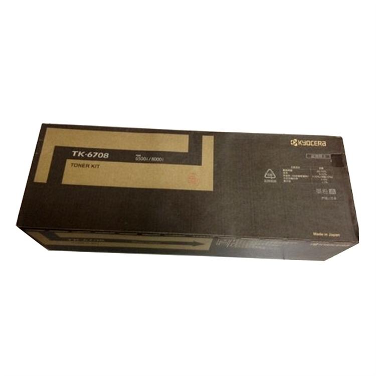 京瓷 TK-6708 碳粉墨粉  (单位:盒) 黑色