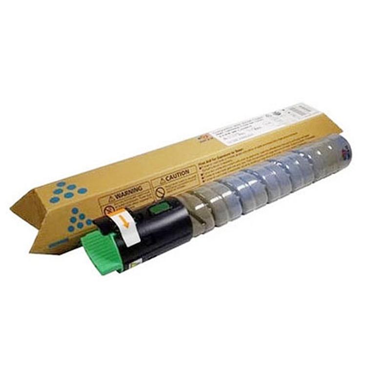 理光C2550原装碳粉蓝(只)