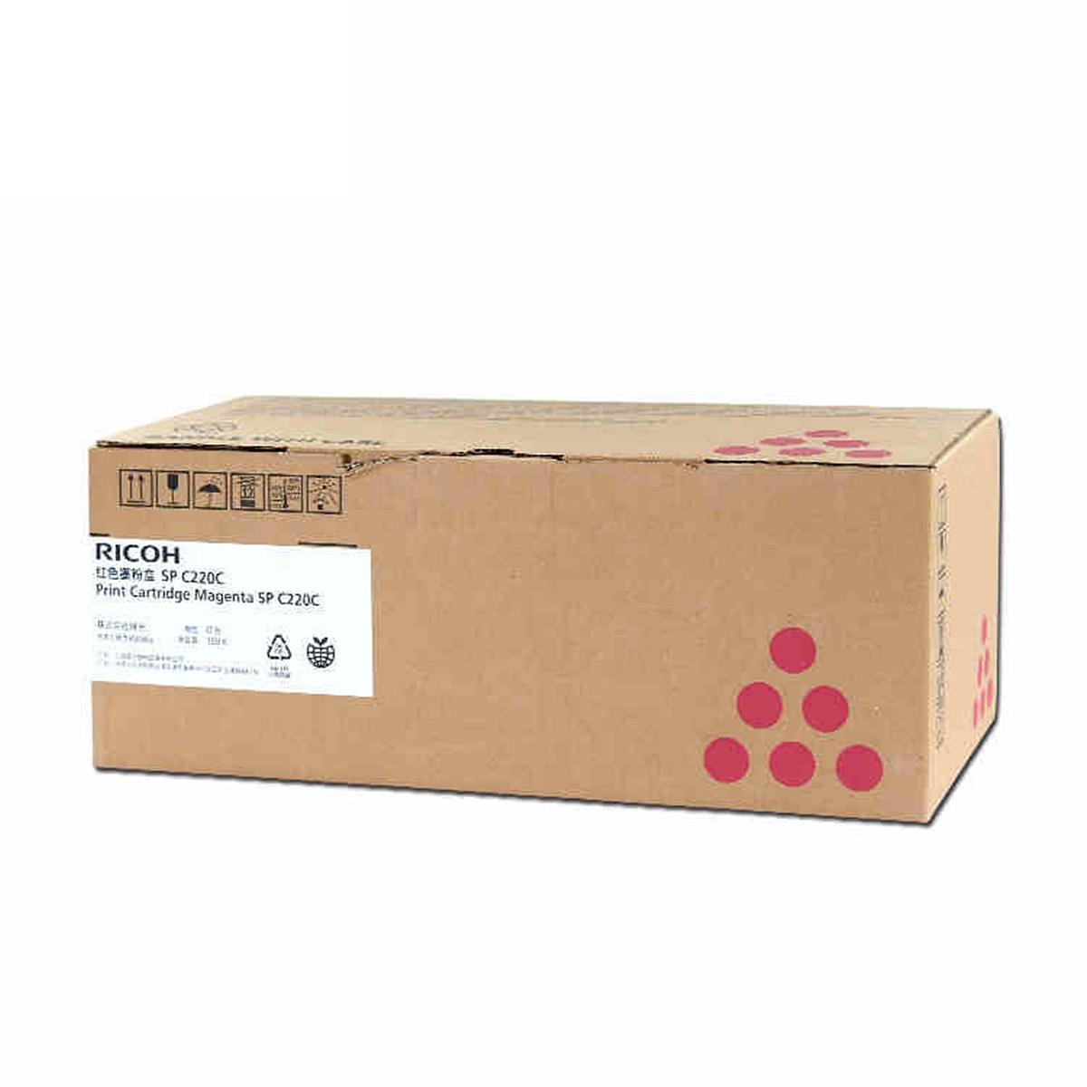 理光 SPC220N 原装碳粉  (单位:支) 红