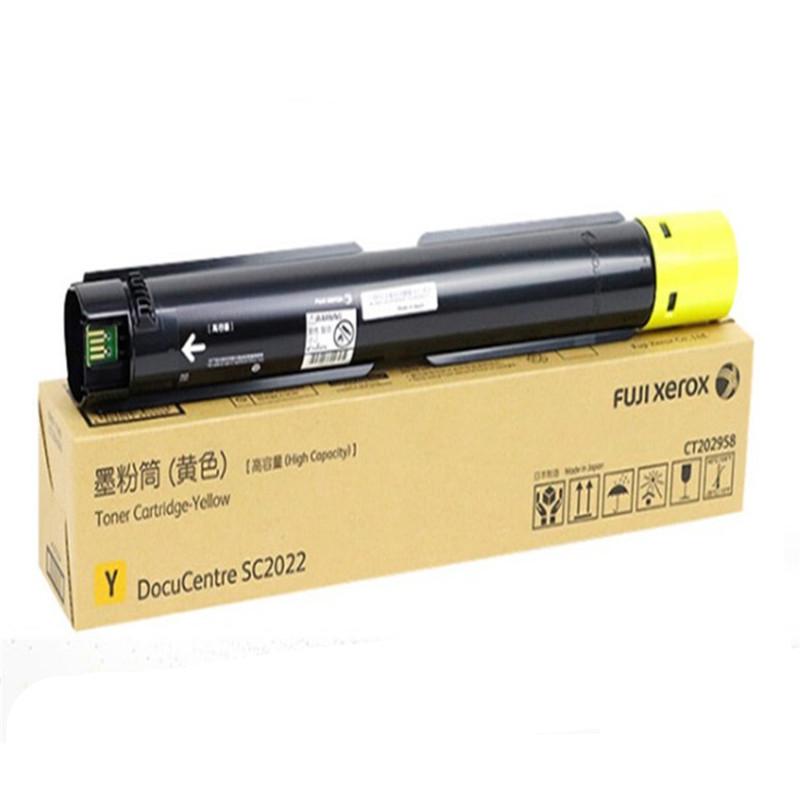 富士施乐CT202958大容量原装墨粉黄色(支)(适用:SC2022)