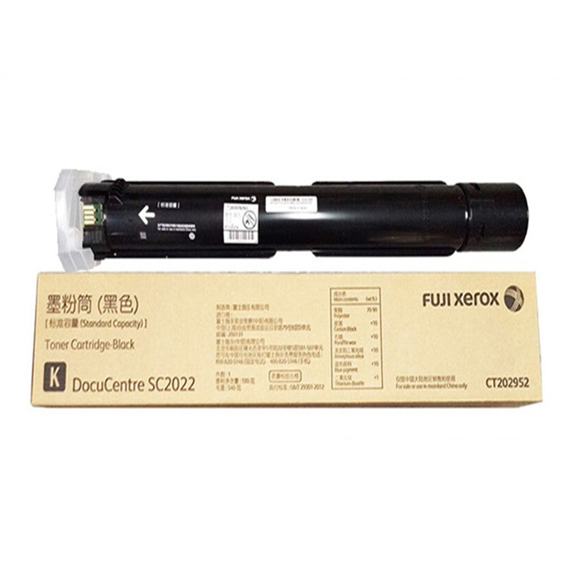 富士施乐CT202952原装墨粉盒黑色(支)(适用:2022CPSDA)