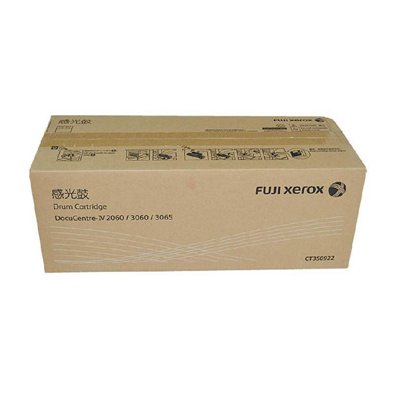 富士施乐CT350922复印机原装硒鼓(只)