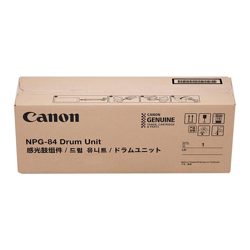 佳能(Canon)NPG-84 DRUM UNIT原装感光鼓组件(适用:iR2625/iR2630/iR2635/iR2645)约172000页(支)