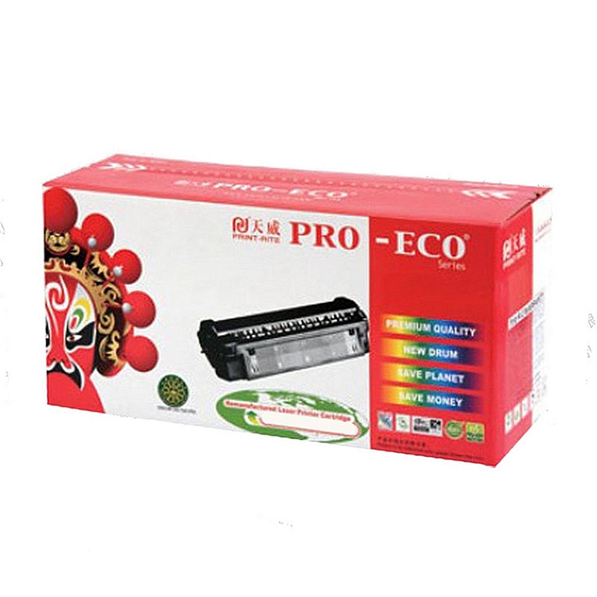 天威 3600 专业装粉盒(不含鼓组件) 黑色 TFB255BPEJ (只)