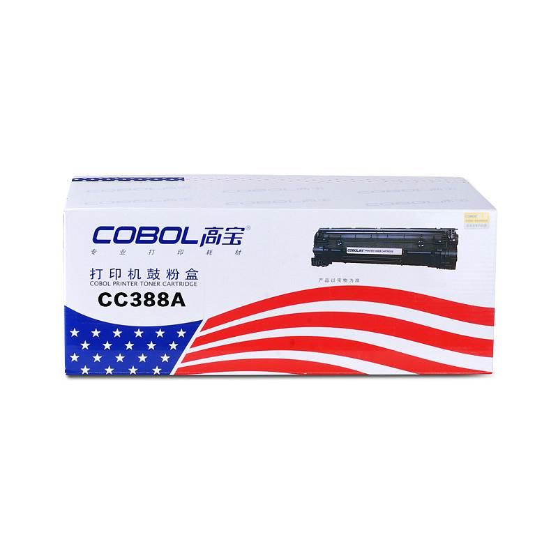 高宝 CC388A 兼容硒鼓 (单位:只)