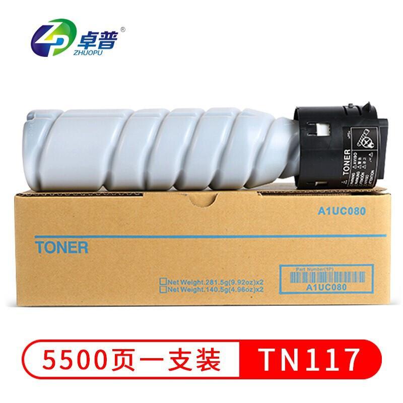 卓普TN117H墨粉(适用柯尼卡美能达Bizhub164粉盒)(单位:支)