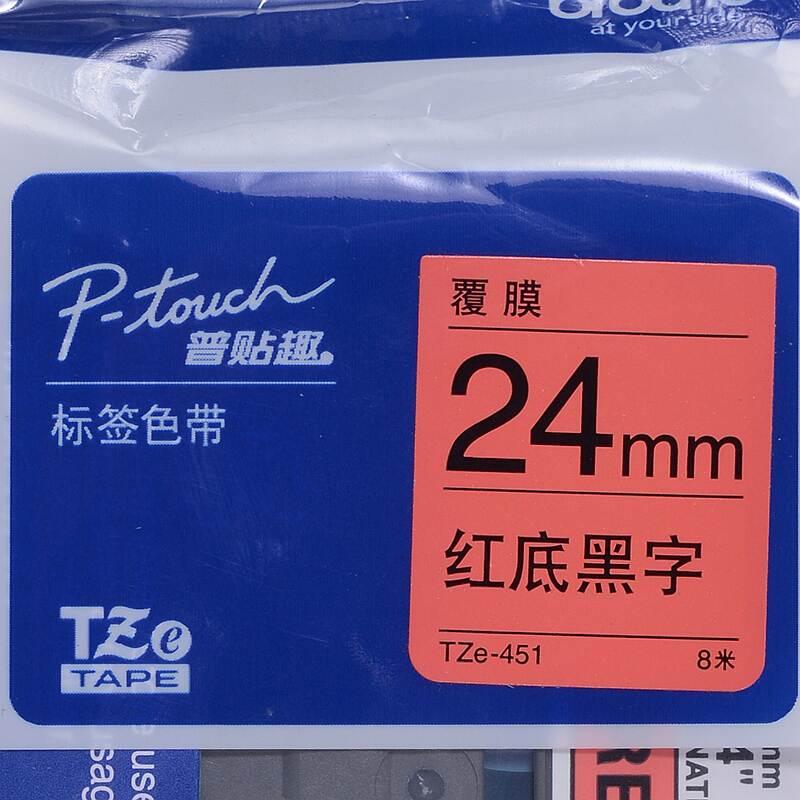 兄弟TZE-451/24mm原装色带(红底黑字)(根)