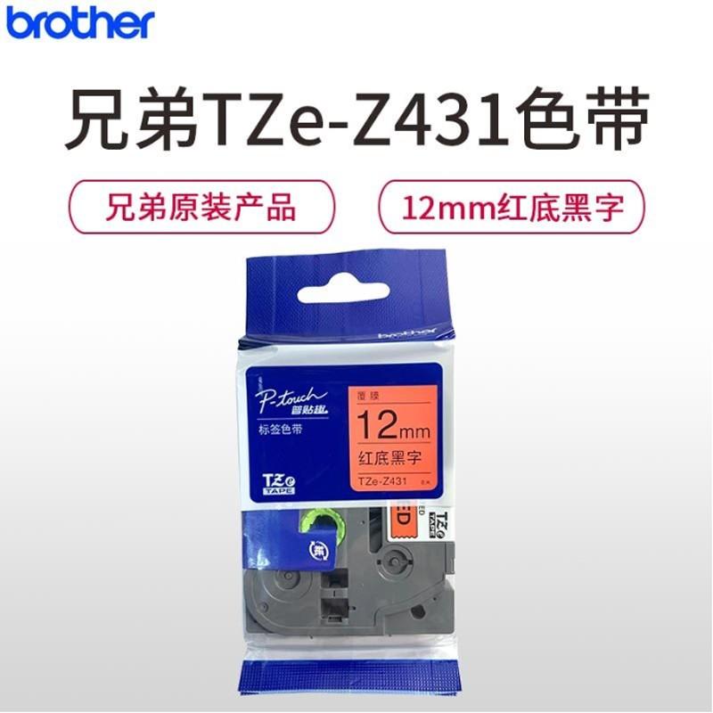兄弟TZE-Z431/12mm原装色带(红底黑字)(根)