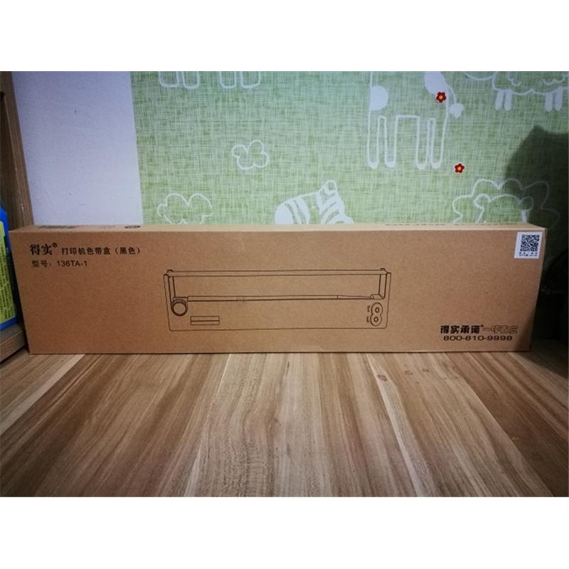 得实136TA-1原装色带架(支) 10支起订