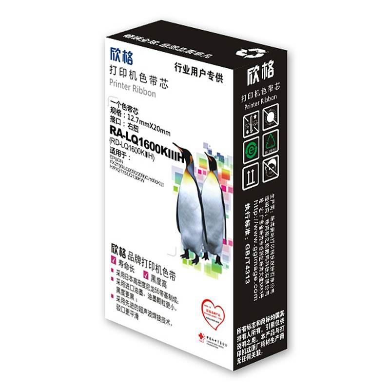 欣格RA-LQ1600KIIIH原装EPSON LQ1600K3H 色带芯(适用机型:EPSONFX2190/LQ2090/2090C/1600KⅢH/FX2175/LQ136KW)(根)