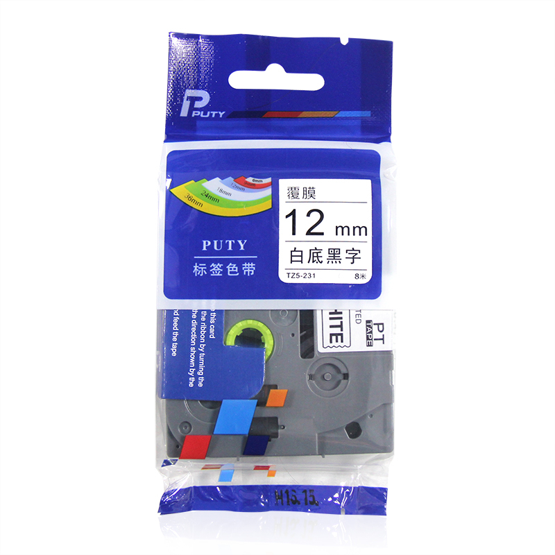 普贴 PL231 兼容色带 (只)