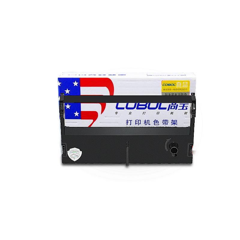 高宝 ERC39 兼容色带架 (单位:支)