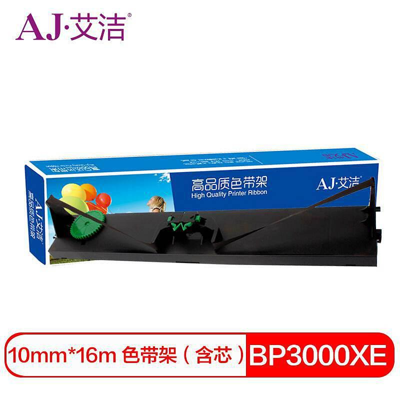 艾洁BP3000XE实达色带架黑含芯(单位:支)