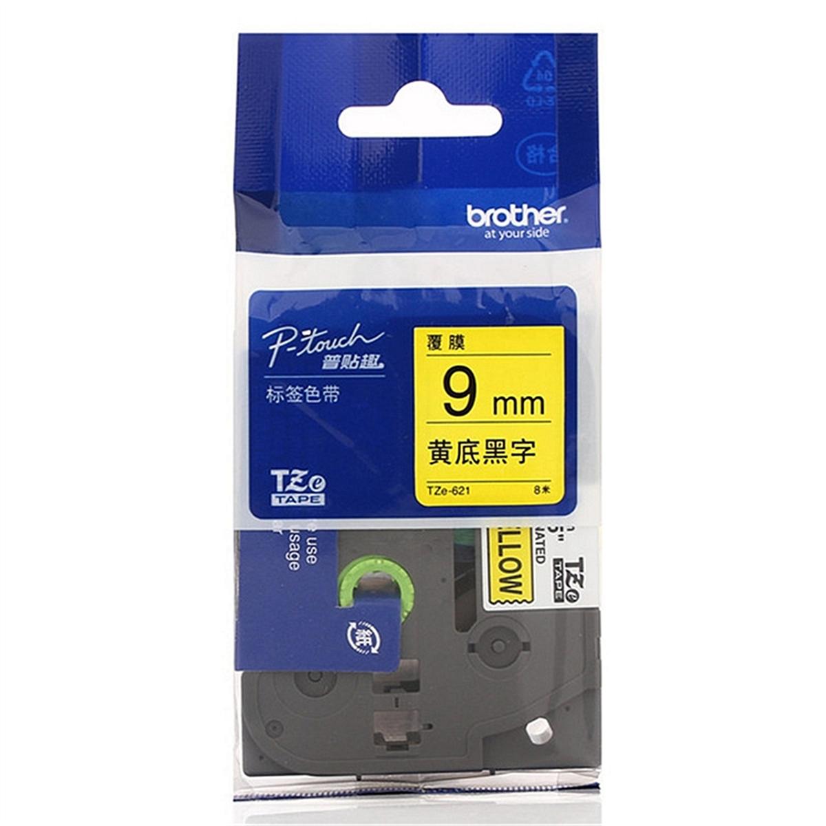 兄弟TZE-Z621色带9mm/黄底黑字(盒)