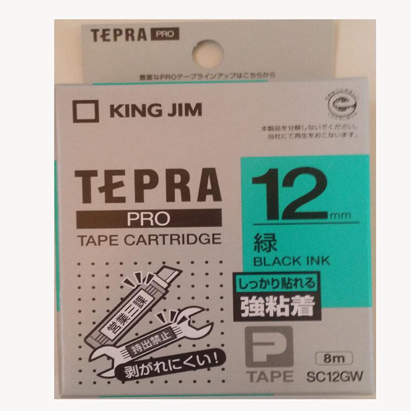 锦宫 SC12GW 标签色带 12MM 绿底黑字 (单位:盒)