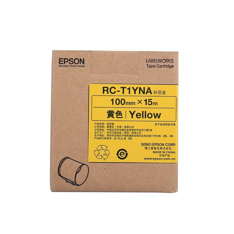 爱普生 RC-T1YNA 原装色带 100mm (单位:根) 黄色