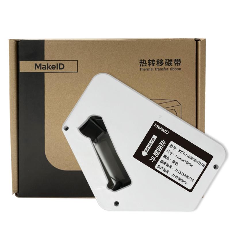 Makeid RBT-110200(907)/H 标牌机色带