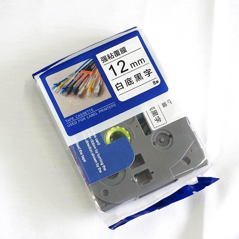 开玛KZ231标签带白色打印机碳带(卷)