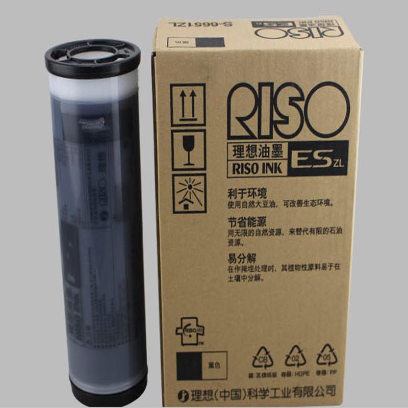 理想ES/3761油墨2个/盒(盒)