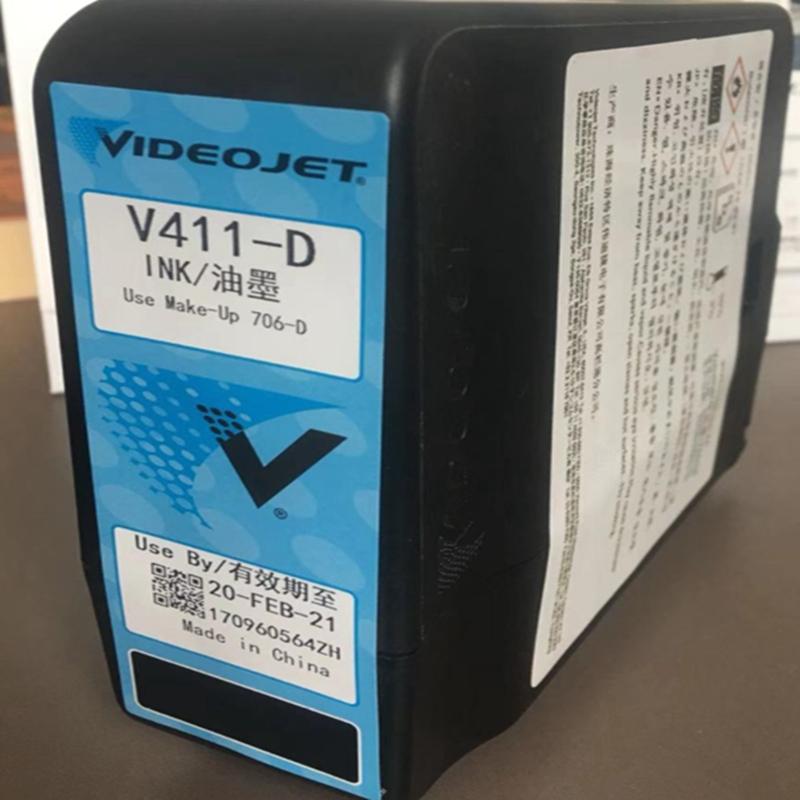 伟迪捷V411-D芯片专用油墨黑色(瓶)
