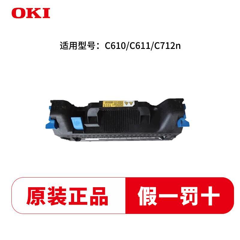 OKI C610/711/C712n 定影器(个)