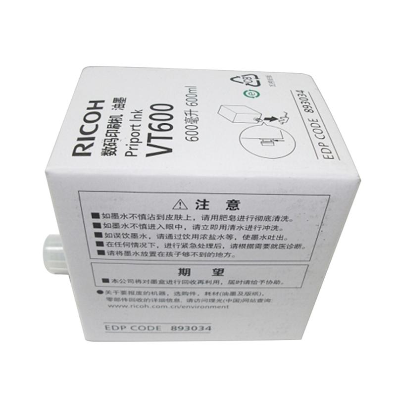 理光 原装墨水适用于W2200sp 600ml (单位:瓶) 黄色