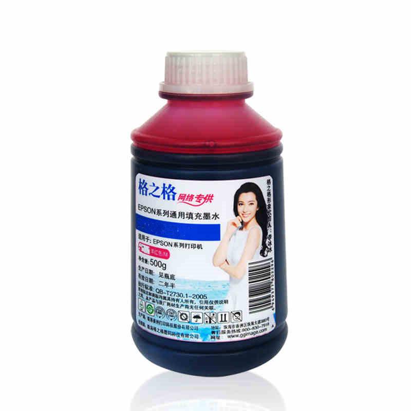 格之格 NR-C4011C 兼容墨水 25ml (单位:瓶) 蓝
