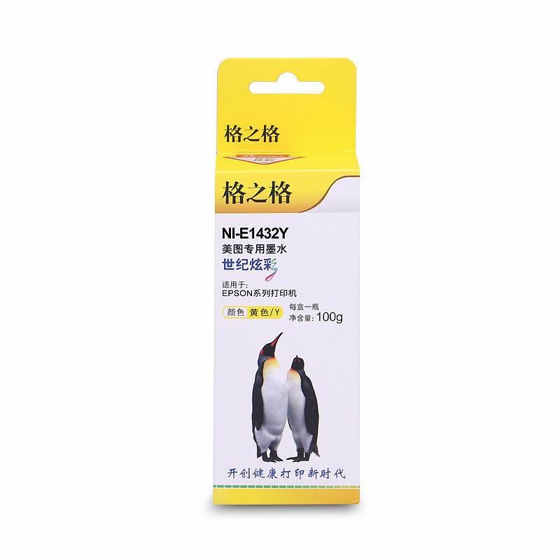 格之格 NI-E1432Y 兼容墨水黄色 (瓶)