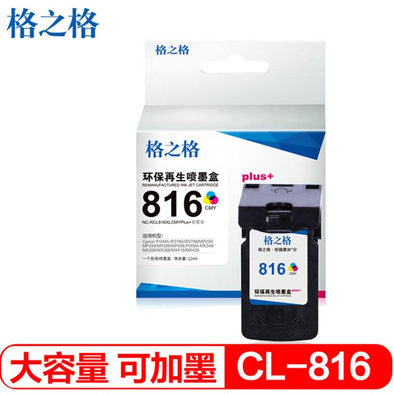 格之格NC-RCL816XLCMYPlus+兼容CL-816彩色大容量墨盒(个)