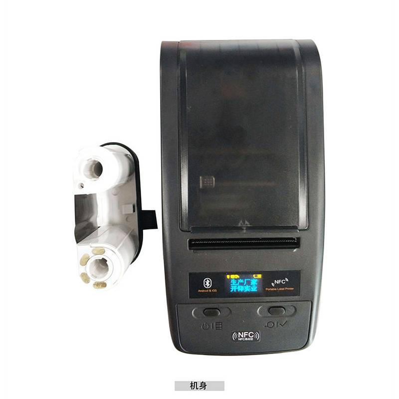 开仰MR30便携式打印机(台)