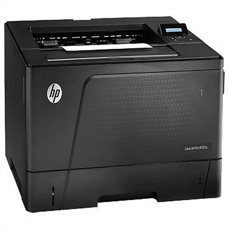 惠普(HP) M701n 黑白激光打印机A3(台)